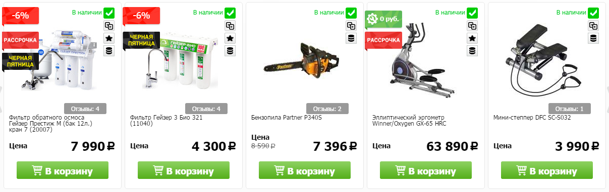 Купоны Techport в Любане